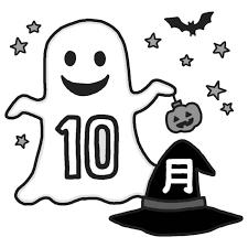 ハロウィン2モノクロ10月タイトル無料イラスト秋の季節行事素材