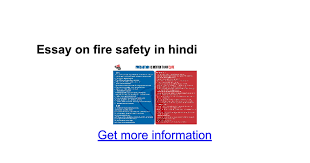 essay on fire safety in hindi google docs