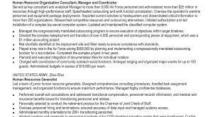 Security Guard Job Resume Database Tester Sample Resume