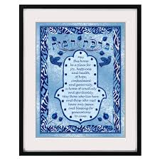 on jewish hamsa wall art with jewish gifts home blessing blue hamsa framed art