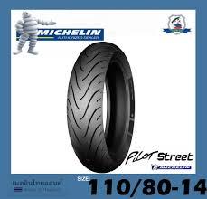 Michelin Motorcycle Tire 110 80 R14 Pilot Street Tl Tt