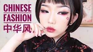 Lunar Chinese New Year Makeup Tutorial - Chinese Fashion 中华风Kinesisk mo...    New year's makeup, Chinese makeup, Makeup tutorial