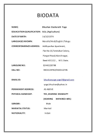 Biodata In Ms Word Magdalene Project Org