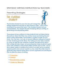 Prewriting Techniques Prewriting Tools And Strategies Strategic Writing
