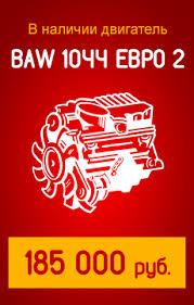 Запчасти для грузовиков, <b>U1110220100A0 Фильтр топливный</b> ...