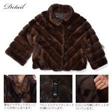real fur for the saga mink fur jacket m2689 fur コートレディースレデイース las lady s fur coat coat silk coat wedding ceremony light weight fur coat