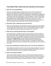 Quintessential Careers Interview Questions Pdf Top 20 Most Often Asked Interview Questions And Answers
