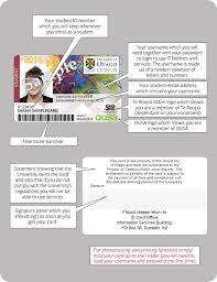 2018 id card image
