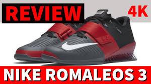 nike romaleos 3. nike romaleos 3 review nike romaleos