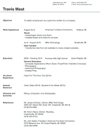 Resume Template In Microsoft Word Work Resume Template Word Resume ...