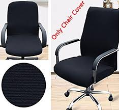 chair covers amazon. trycooling modern simplism style chair covers cotton office computer stretchable rotating cover (large, amazon
