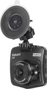 Купить <b>Видеорегистратор REKAM F120</b> в интернет-магазине ...
