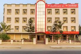 Hotel Maru Palace Haridarshan Hotel Udaipur Rooms Rates Photos Reviews Deals