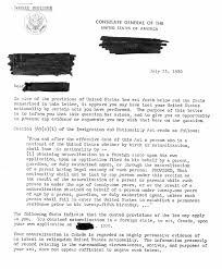 Letter From Consulate General July 25 1980 The Isaac Brock Society
