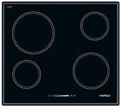 Bếp điện 4 vùng nấu Hafele HC-R604A, là dòng sản phẩm nhập khẩu nguyên  chiếc từ Châu Âu chất lượng tốt mẫu mã đẹp đang được nhiều khách hàng ưa  chuộng trên