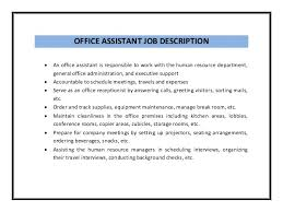 Job Description For Administrative Assistant livmoore tk