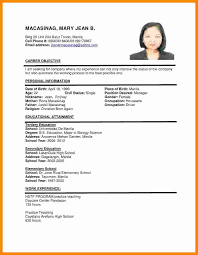 Resume Model Format New 8 Cv Format Sample Cgcprojects