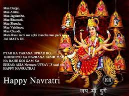 the best happy navratri images ideas navratri  🌻🌺happy navratri🌺🌻