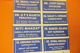 best laparoscopy clinics in gurgaon sector gurgaon instant best laparoscopy clinics in gurgaon sector 56 gurgaon instant appointment booking view fees feedbacks practo
