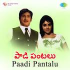 Krishna Ghattamaneni Paadipantalu Movie
