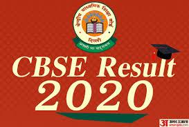 cbse 10th result 2020 live updates