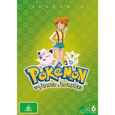Pokémon - Season 3 (Johto Journeys)