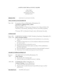 Criminal Justice Resume Templates Criminal Justice Resume Examples