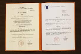 Нострификация диплома юриста невозможное возможно Подебрады ру Юрфак Масарикова признал