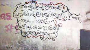 Kerala 5 Students Held For Graffiti Work On College Walls India News