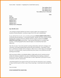 handwritten cover letters cover letter sample for applying job image collections cover