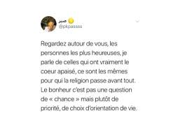 283 Images About Citations On We Heart It See More About French