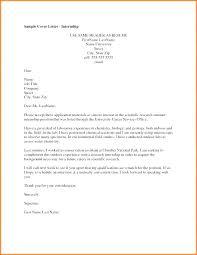 Un Internship Cover Letter Internship Letter Of Intent Internship