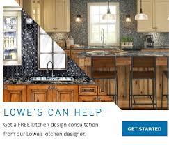 lowes kitchen design consultation