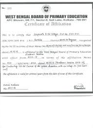 No Objections Certificate No Objection Certificate Template 21