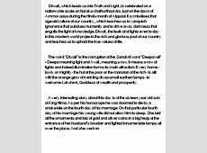 diwali essay in english diwali essay in english diwali essay in  diwali essay in english diwali essay in english diwali essay in english language custom writing service blog enlightening essays chaaturmaas iii my