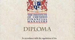 Бизнес завтрак Управление финансами компании во время кризиса  icfm dipfm диплом Финансовый менеджмент и финансовый анализ