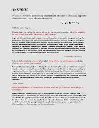 Rhetorical Term Definition And Revision Josh Baldwin S Portfolio