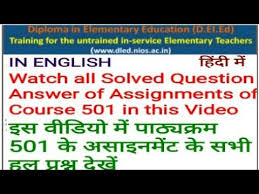 nios d el ed solved assignments of course all answers in  ed solved assignments of course 501 all answers in english and hindi cheapest online