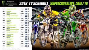 2018 ktm jr supercross challenge. unique challenge 2018 marks big changes to monster energy supercross and ktm jr supercross challenge