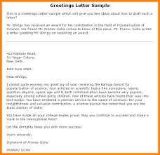 mail sample 6 greeting mail format plastic mouldings