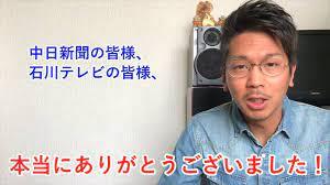 学習 ドクター 松本