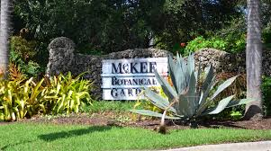 file mckee botanical gardens drivers entrance 0839 jpg
