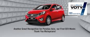 perodua new release carPerodua