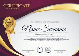 Creative Certificate Of Appreciation Award Template Vector