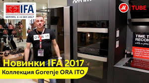 IFA 2017: коллекция <b>Gorenje ORA ITO</b> - YouTube