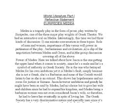 world literature edu essay