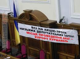 ФСБ намагалася завербувати жительку Кропивницького під час поїздки до родичів в окупований Донецьк, - СБУ - Цензор.НЕТ 8699
