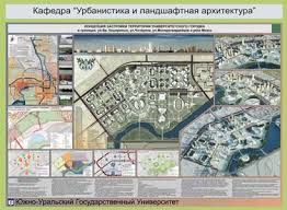 История и достижения Южно Уральский государственный университет Дипломные работы студентов секции большей частью являются реальными проектами