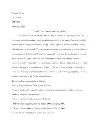 word essay example how long is a word essay in terms of number of paragraphs or yale