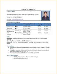 these are the images of cv format for mba freshers you can download - Resume  Format